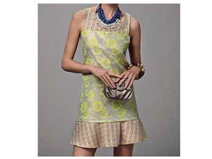 Vestido de Max&Co.